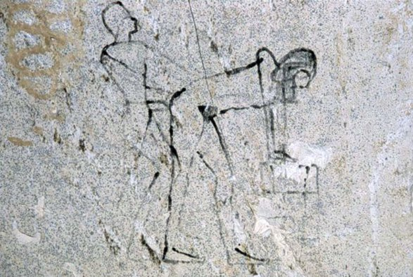 Senmut and Hatshepsut graffiti